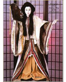 Lil Midori - 11 1/2